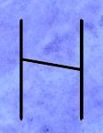 runa Hagalaz